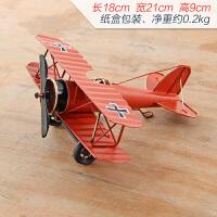 复古铁艺合金二战飞机模型摆件战斗机玩具客厅酒柜装饰品摆设 红色 大号