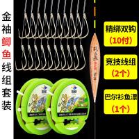 鱼钩套装鱼线鱼漂渔具全套鱼钩组合伊势尼多功能鱼具钓鱼用品 其他