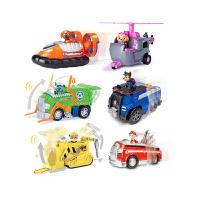 【满199减100】汪汪队立大功(PAW PATROL) 玩具车套装儿童变形玩具狗狗巡逻队警车模型仿真消防车
