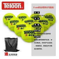 Teloon天龙网球X-ace单人练习训练比赛耐磨初学