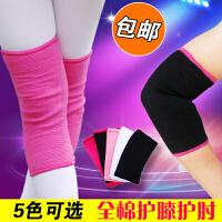 夏季夏天儿童保暖男女全棉跑步运动舞蹈护膝跳舞排球防摔护肘 粉红色 粉红色一付装