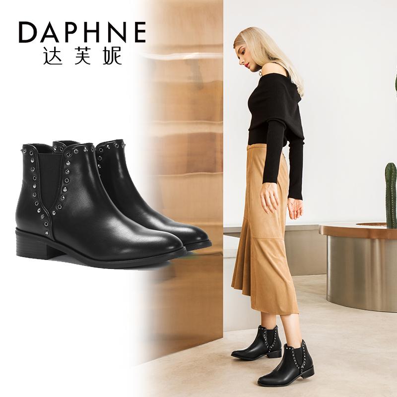 Daphne/达芙妮2017冬新款女靴切尔西靴短靴潮流鸡眼休闲短靴女 支持专柜验货 断码不补货
