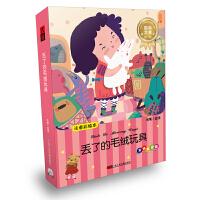 新华书店正版 听外国童话大王讲故事 大音-丢了的毛绒玩具-真诚友爱篇 注音彩绘本 书+CD