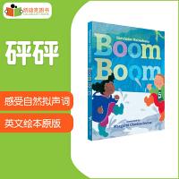 【99选5】美国进口 砰砰 Boom Boom 感受自然的拟声词 精装