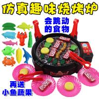 儿童过家家仿真电动烧烤炉玩具BBQ烤肉宝宝益智厨房厨具亲子玩具