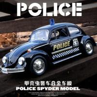 小汽车儿童玩具甲壳虫迷你仿真车模警车模型回力合金男孩玩具车