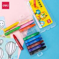 得力油画棒36色12色24色画画笔绘画涂鸦笔不脏手腊笔可水洗套装
