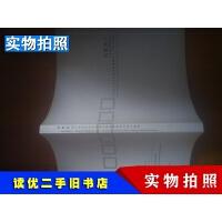 【二手9成新】我能相信中国当代艺术家邀请展暨繁星美术馆开幕展