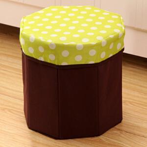收纳凳 家用简约创意多功能圆点收纳箱儿童玩具整理箱生活用品储物盒八角折叠储物箱子凳子满