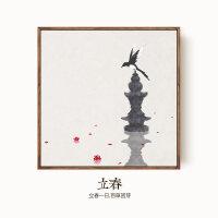 新中式装饰画客厅沙发背景墙壁画中国风禅意餐厅挂画二十四节气