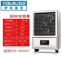 工业暖风机壁挂电加热小型取暖器高温养殖场用热风机大功率
