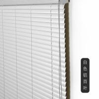 拉珠铝合金百叶窗帘升降免打孔卫生间厨房防水办公室遮光客厅阳台 平方米