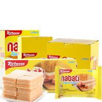 印尼进口richeese丽芝士奶酪威化饼干200g 芝士玉米棒休闲零食品