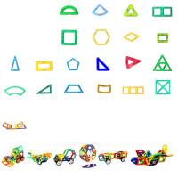 磁力片积木百变儿童玩具3-6-8周岁兼容乐高女孩男孩磁铁益智拼装