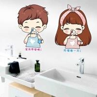 厕所贴纸创意 浴室卫生间墙贴衣柜卧室防水贴冰箱门贴画瓷砖创意门贴纸装饰 透明 新款 小