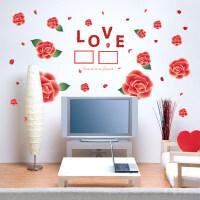 装饰贴婚房墙贴可移除女孩卧室房间装饰品浪漫温馨墙壁贴画贴纸玫瑰花朵 玫瑰花朵 特大