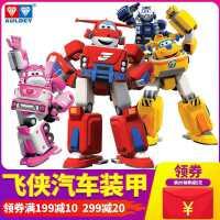 �W迪�p�@新超��w�b玩具�C器人套�b全套�返闲�鄱喽嘧�形合�w�d具