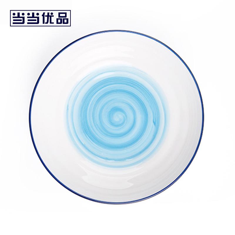 当当优品 7.5寸日式餐盘两只装 星空系列 手绘餐具 蓝色 当当自营 釉下彩 无铅镉 可微波 享受品质生活