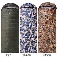 户外轻羽绒睡袋冬季室内加厚保暖可拼双人露营军绿迷彩睡袋