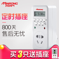 定时器定时插座定时开关器自动断电微电脑时控开关时间控制