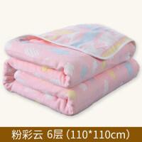 【支持礼品卡】纯棉婴儿浴巾儿童宝宝新生儿毛巾被洗澡超柔吸水盖毯夏季纱布被子 y6a