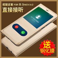 华为nova2s手机套 华为nova2保护壳 hwi-al00 防摔手机套 翻盖全包边男女款视窗皮套