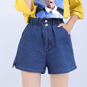 RANJU 然聚2018女装夏季新品新款牛仔短裤女高腰双排扣a字松紧腰宽阔腿裤
