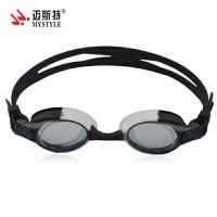 儿童泳镜防雾高清游泳镜电镀 防水眼镜