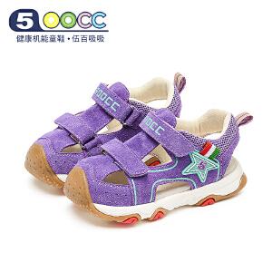 500cc宝宝机能凉鞋2018夏新款男女儿童凉鞋包头宝宝学步凉鞋1-6岁