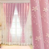 窗帘成品飘窗简约现代客厅全遮光卧室公主风清新纱帘 粉色双层 【打孔式】 【送杆/轨】:3.5宽 2.7高 一片