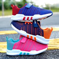 童鞋男童鞋子新款夏季2018中大童休闲男孩网鞋透气网面儿童运动鞋