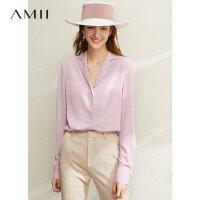 【折后价:120元】Amii极简翻驳领时尚通勤系扣衬衫2020春季新款宽松雪纺衫上衣女