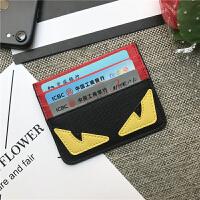 小怪兽迷你可爱卡片包小巧零钱包潮牌个性小清新超薄卡包男士女式