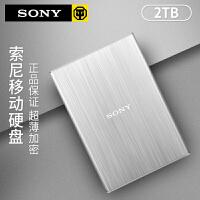 Sony 索尼移动硬盘2T 高速USB3.0 HD-SL2 金属纤薄加密2tb兼容苹果Mac 金属拉丝设计 加密云备份