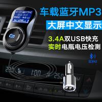 车载MP3蓝牙接收器免提电话TF卡音乐播放器汽车点烟器车载充电器