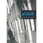 【新书店正版】迷人威尼斯,(德)曼,徐建萍,新世界出版社9787510430725