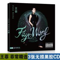 正版王菲cd专辑经典流行歌曲无损黑胶唱片汽车载cd光盘音乐碟片