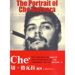 切・格瓦拉画传(解密格瓦拉两赴中国、六度情感、死亡之谜,收录格瓦拉遗世摄影新作及珍贵图片300幅)