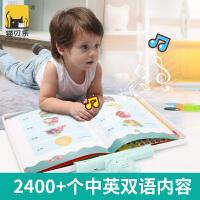 【领券立减30元,仅限7.18日】猫贝乐 早教有声点读机 益智启蒙读物幼儿学习玩具宝宝发声认知书10本套装