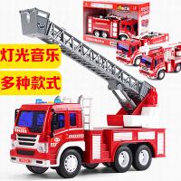 儿童玩具车 男 大号电动音乐 消防车工程车玩具 救火云梯汽车玩具 多种款式可选 礼盒装 3C认证安全环保