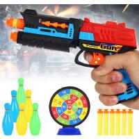 软弹枪男孩玩具枪安全可发射软吸盘塑料孩子生日礼物