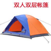 户外帐篷 多人野营双人 2-3人大防雨登山露营帐篷 支持礼品卡支付