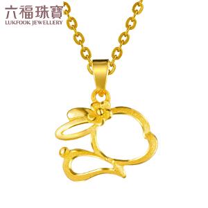 六福珠宝黄金吊坠生肖兔子足金项链吊坠女不含链     GDGTBP0009