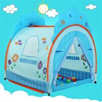 儿童帐篷游戏屋波波球海洋球池室内男孩玩具屋