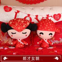结婚用品婚庆婚礼创意压床娃娃婚房装饰布置公仔抱枕创意情侣礼物 抖音