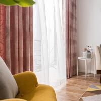 欧式窗帘布料遮光简欧卧室客厅成品布简约现代高档大气遮阳落地窗