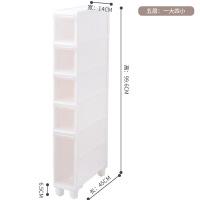 塑料浴室收纳柜 14cm夹缝收纳架落地浴室缝隙置物架塑料多层储物柜厨房冰箱整理架