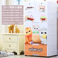 加厚储物婴儿卡通宝宝衣柜儿童抽屉式收纳柜多层塑料五斗整理柜子