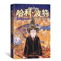 哈利・波特与魔法石1