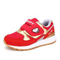 史努比童鞋男童舒适耐磨跑步鞋